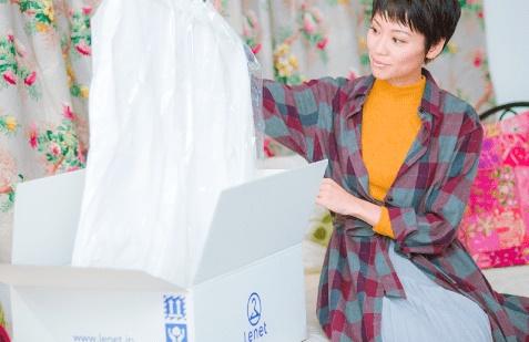 【体験談・レビュー】リネットで初回30%オフを利用!プリーツスカートやレザーコート、ダウンベストをだしてみた。