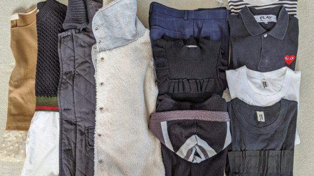 【体験談・レビュー】美服パックで家族の洋服をまとめて実際に出してみた感想!
